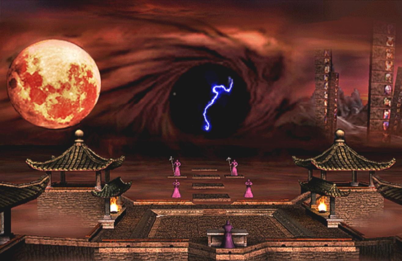 Portal (Mortal Kombat Deception)
